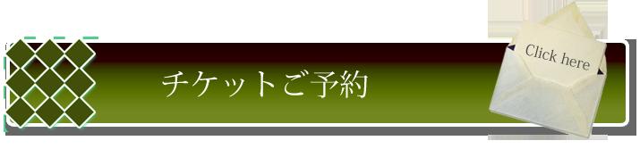 con-banner2