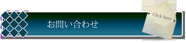 con-banner3